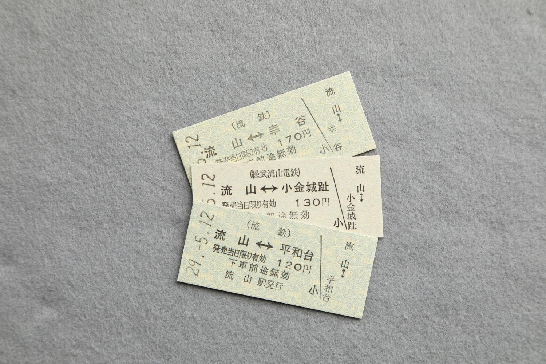 170512_083.JPG